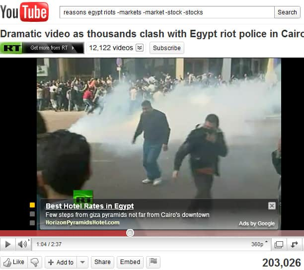 egypt ad targeting fail 2