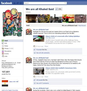 egypt social media we are all Khaled Said