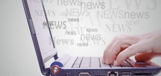7 Blogging Tips for E-Commerce Websites
