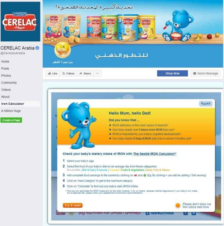 facebook cover image cerelac