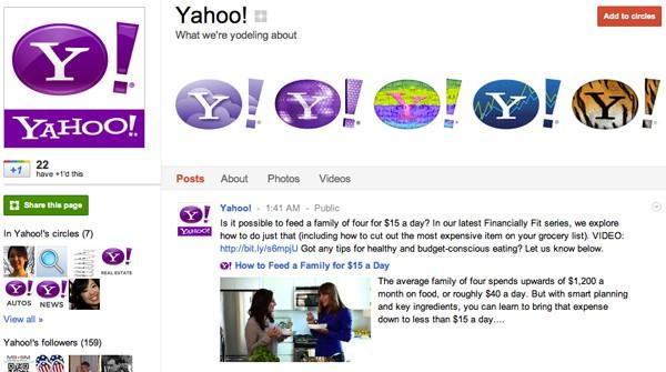 yahoo google plus page