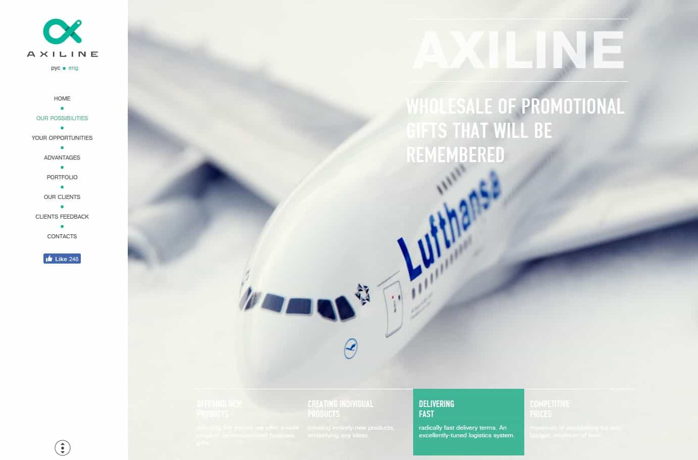 axiline-website
