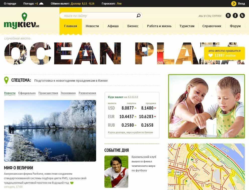 ocean-plaza-website